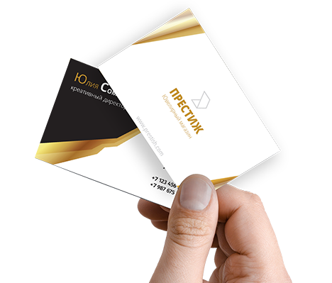 визитки бизнес-стандарт